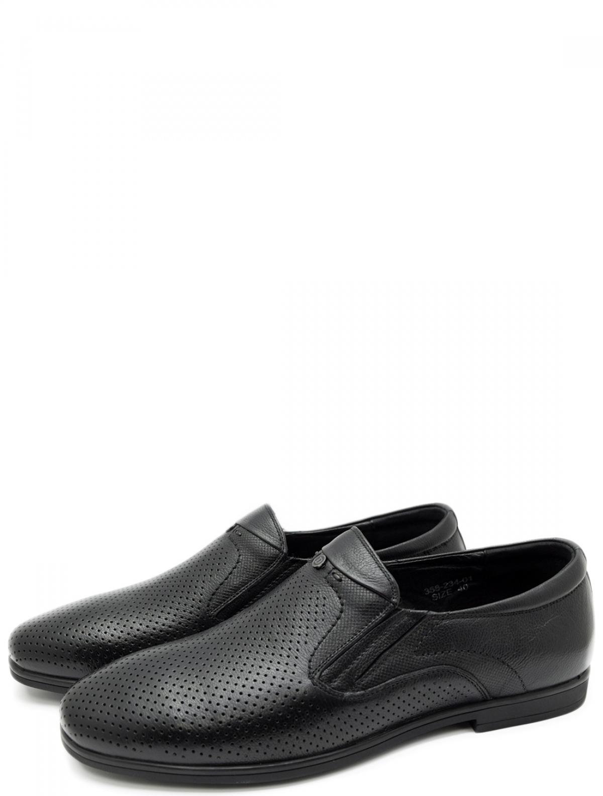 Dino Ricci Select 358-234-01 мужские туфли