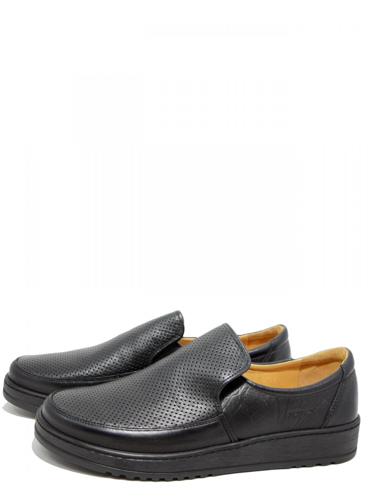 Romer 994098-1 мужские туфли