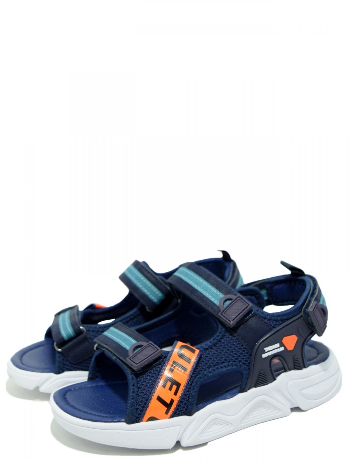 Ulet HS3001-2 сандали для мальчика