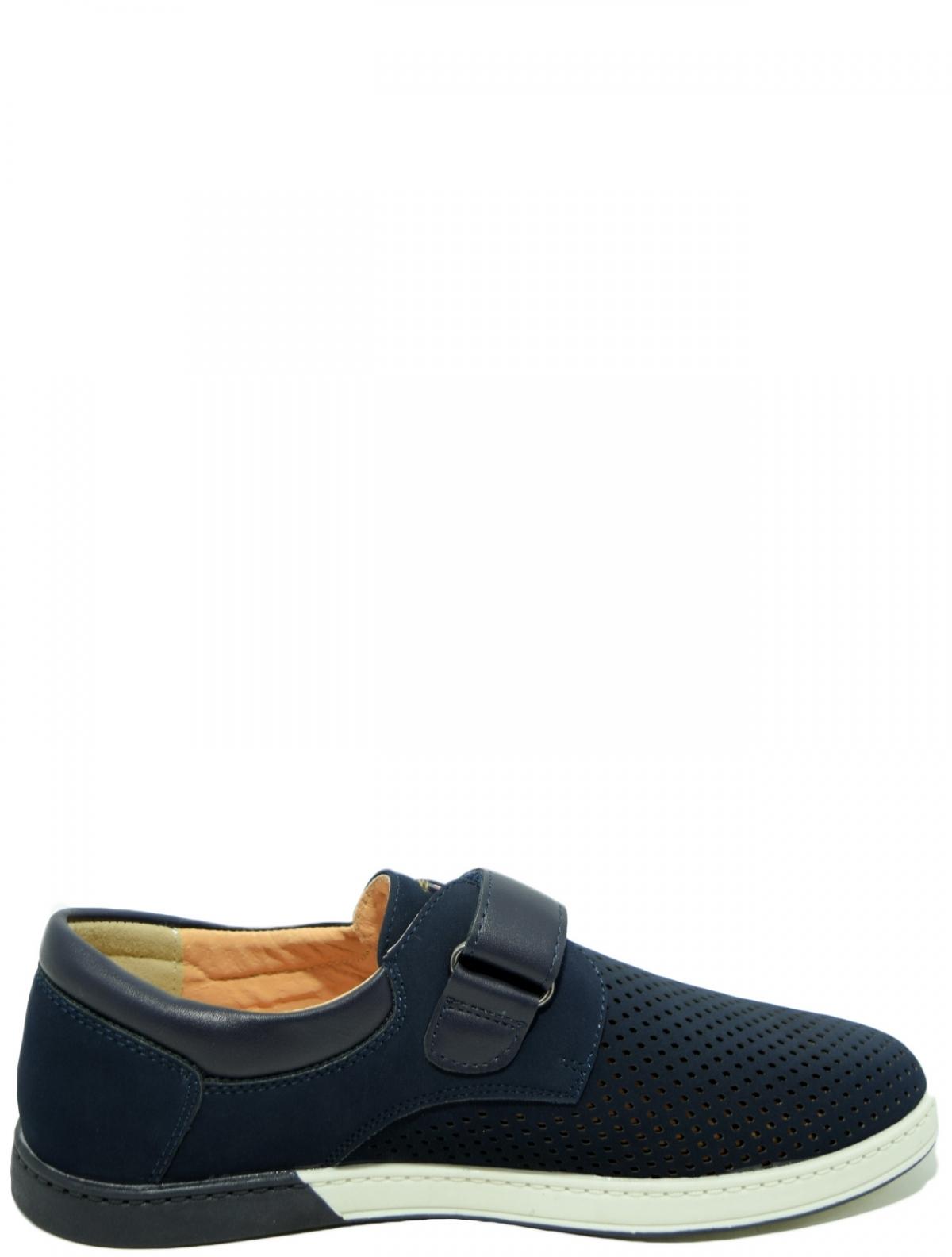 Ulet TD229-26A туфли для мальчика