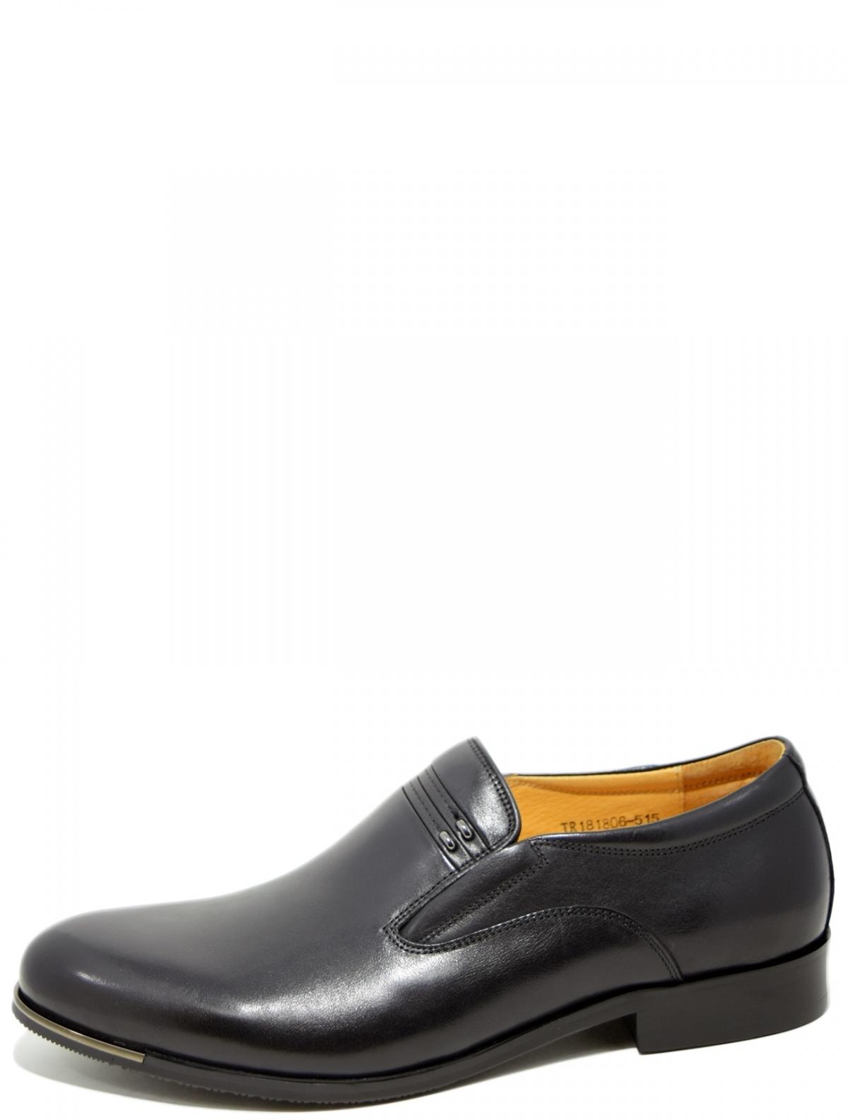 Roscote TR181806-515-5149 мужские туфли