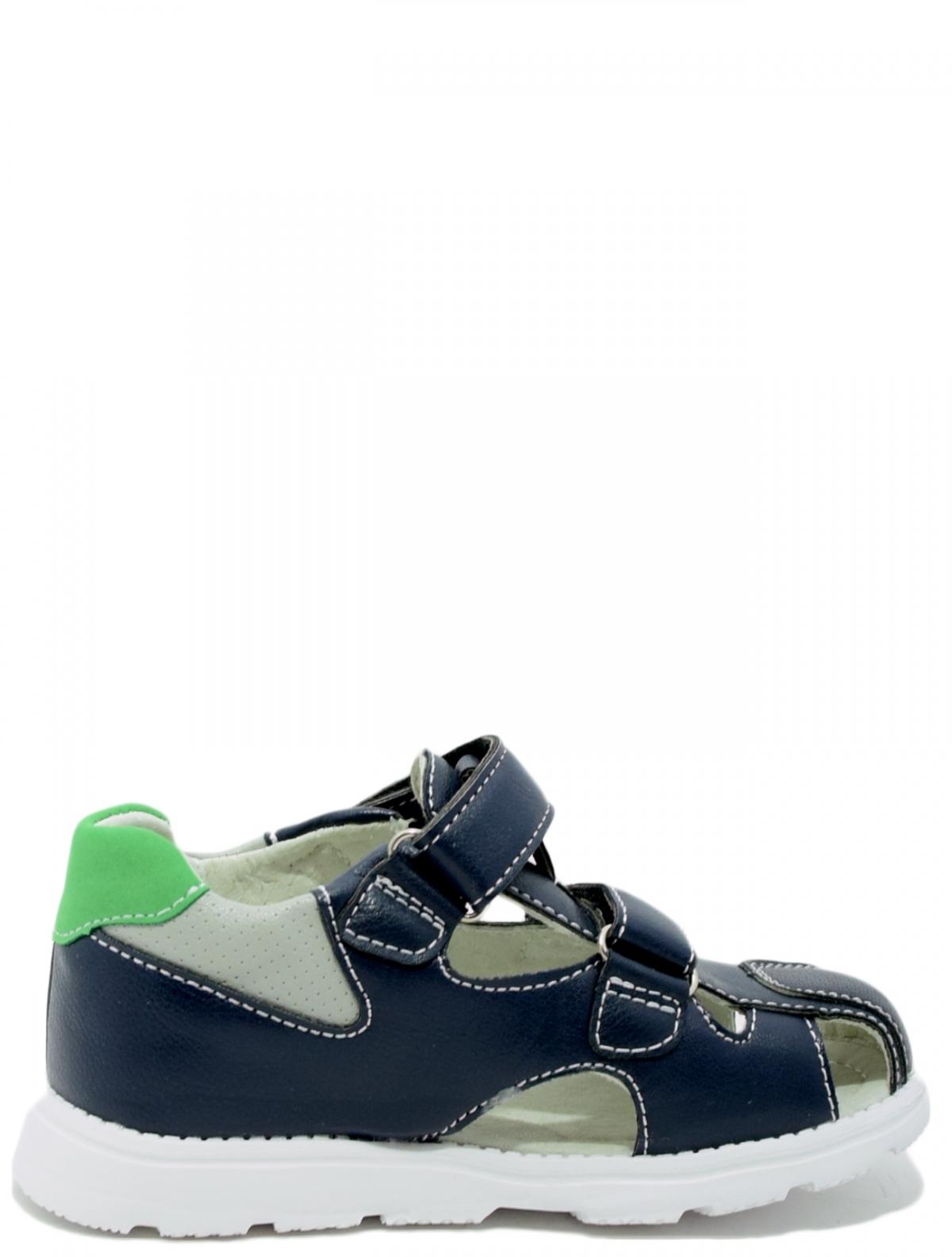 BERTEN B2397 детские сандали