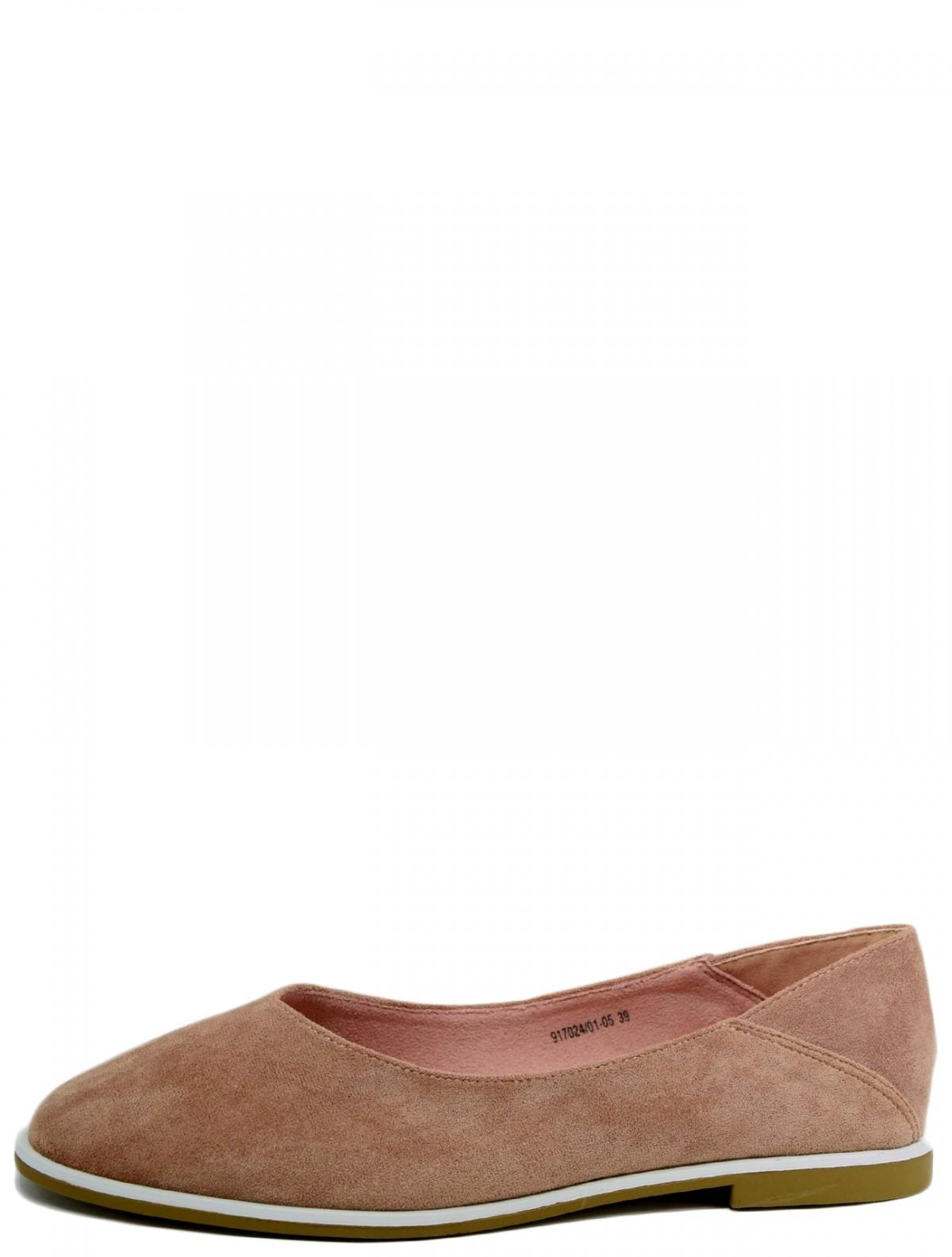Betsy 917024/01-05 женские балетки