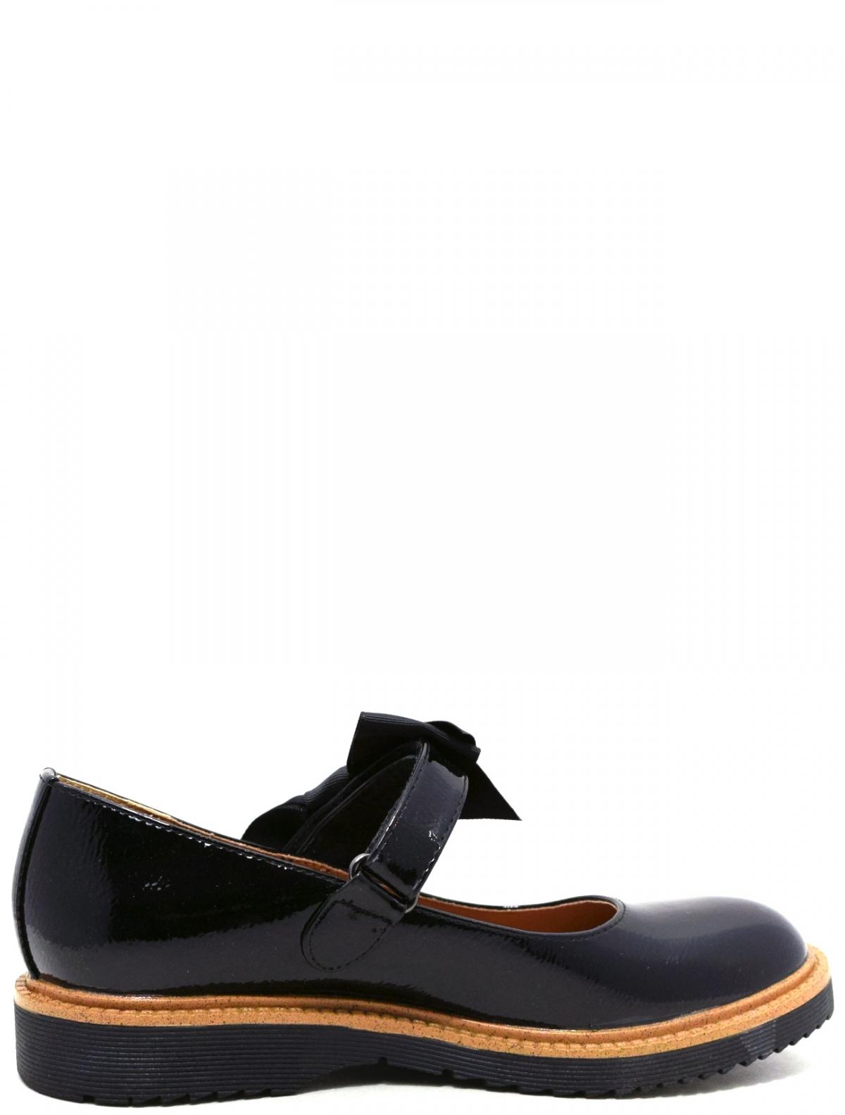 Betsy 908325/01-02 туфли для девочки