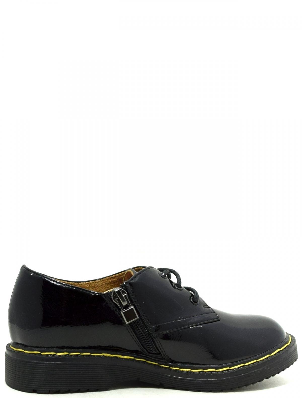 Betsy 998313/05-01 туфли для девочки