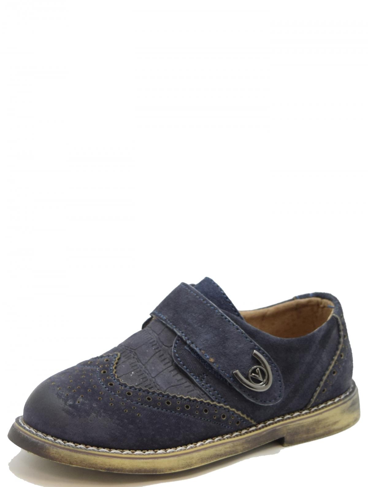 C6583 туфли для мальчика