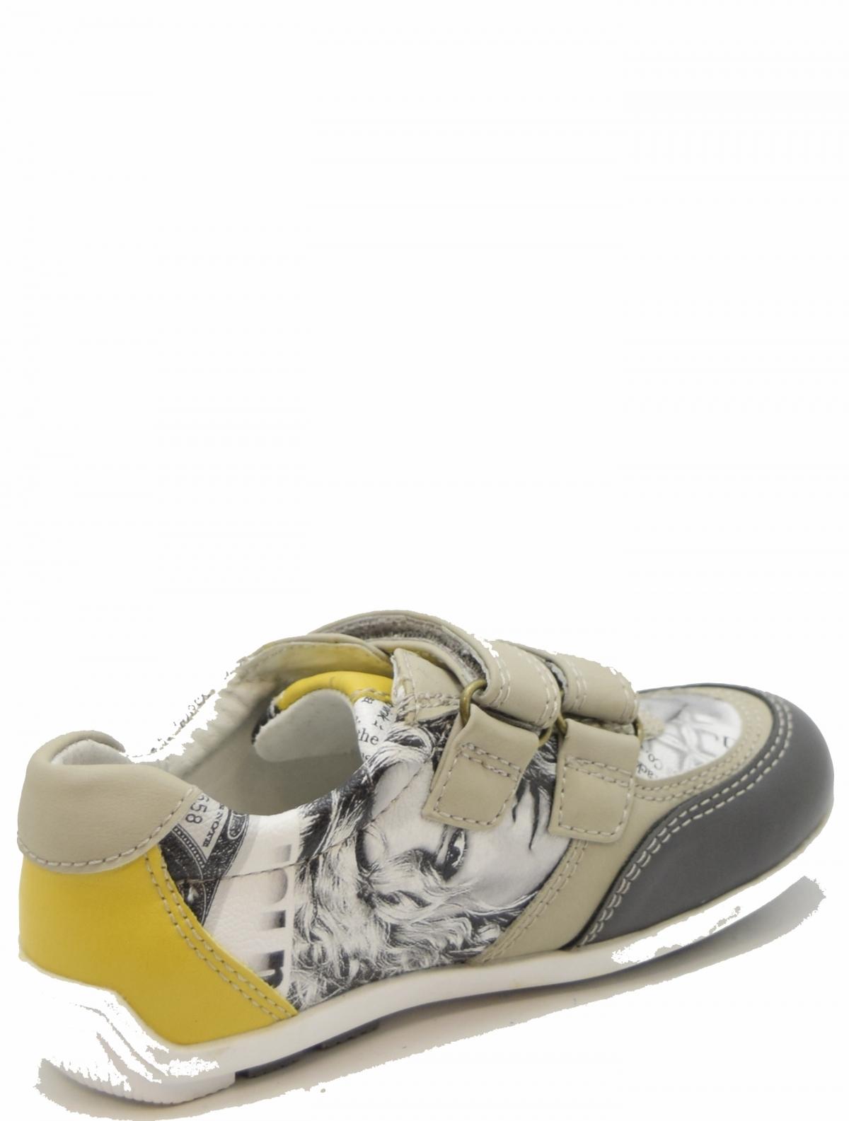 IFH-109737 кроссовки для девочки