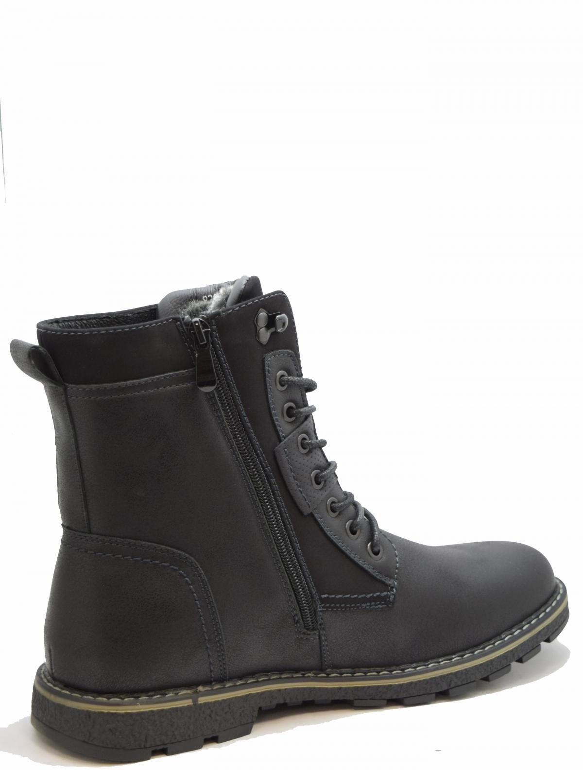 Тофа 828851-2 мужские ботинки