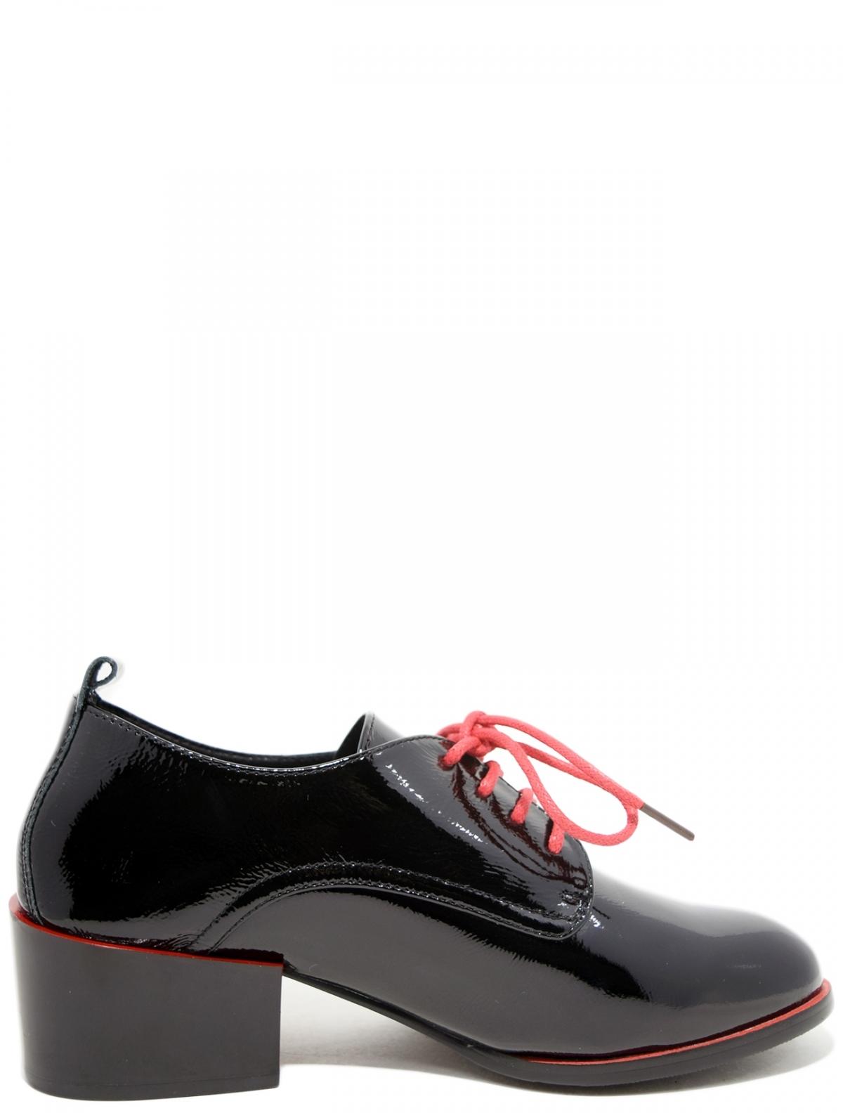 Bonavi 92MK07-501-2 женские туфли