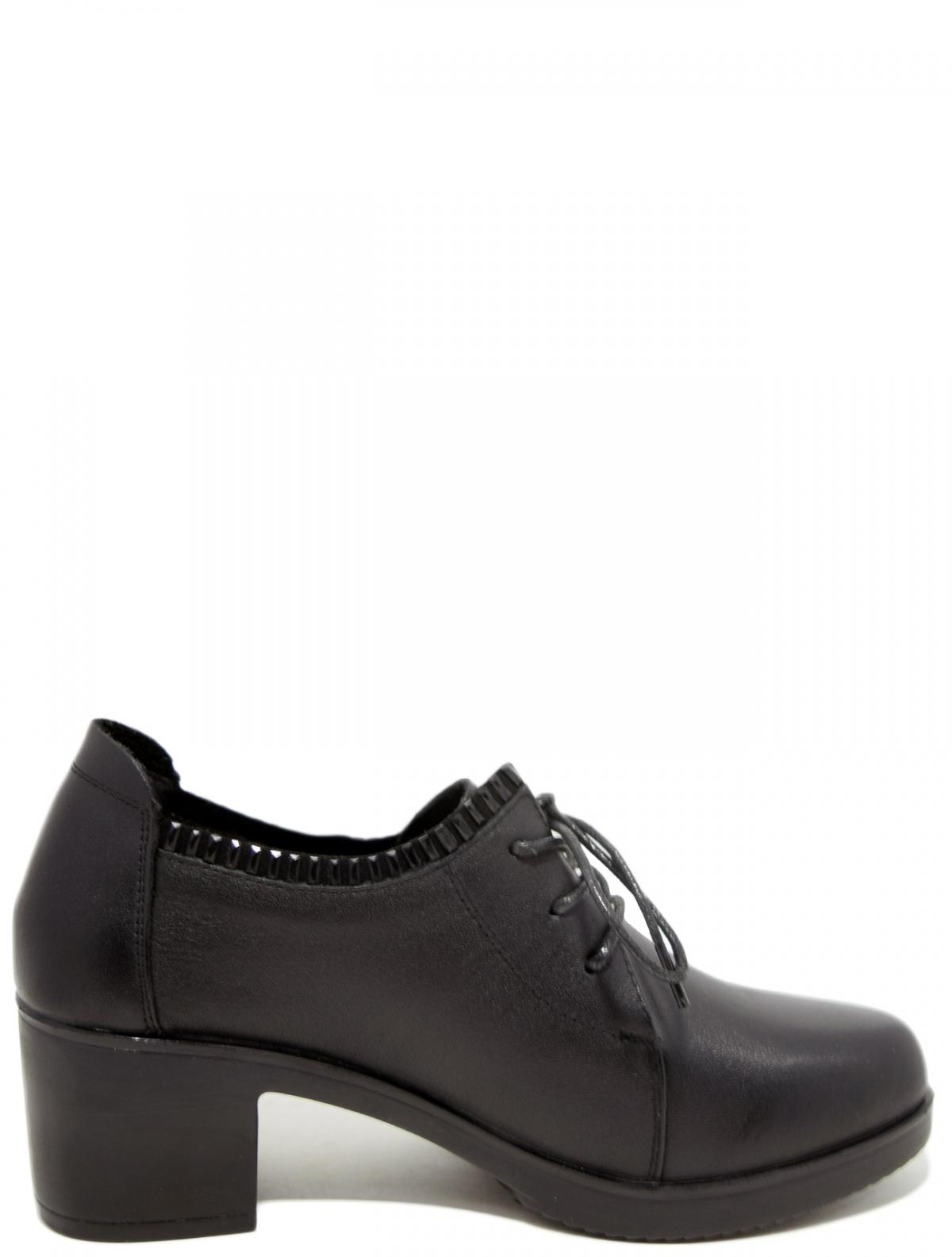Bonavi 917RN05-101 женские туфли