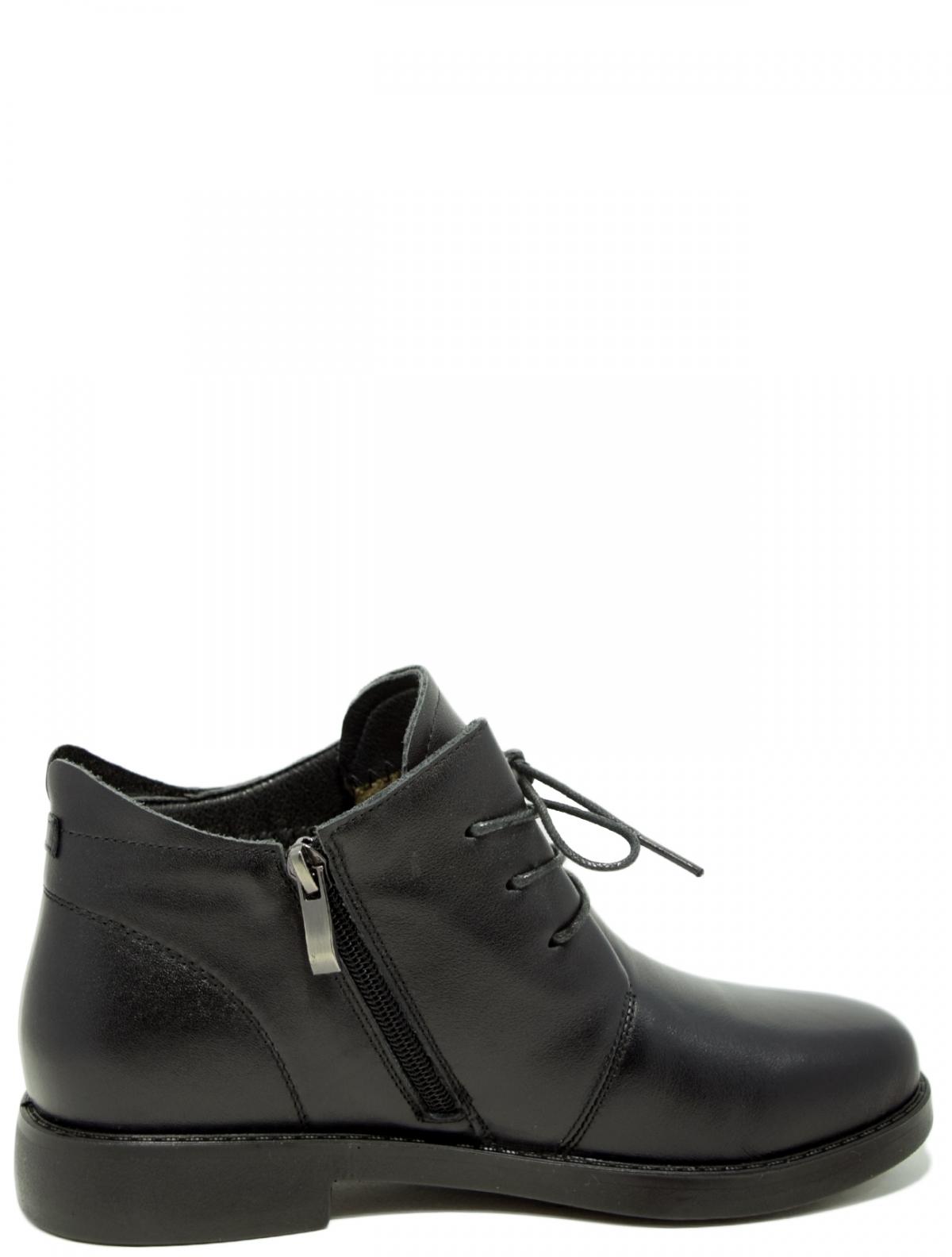 Bonavi 92MN28-101 женские ботинки