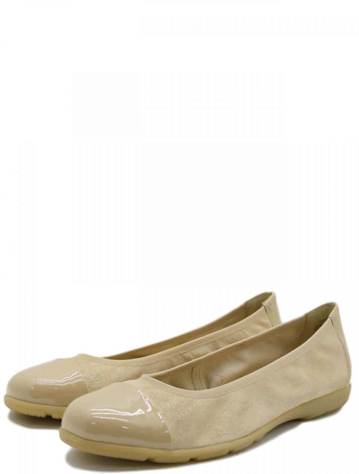 Caprice 9-22152-26-355 женские балетки