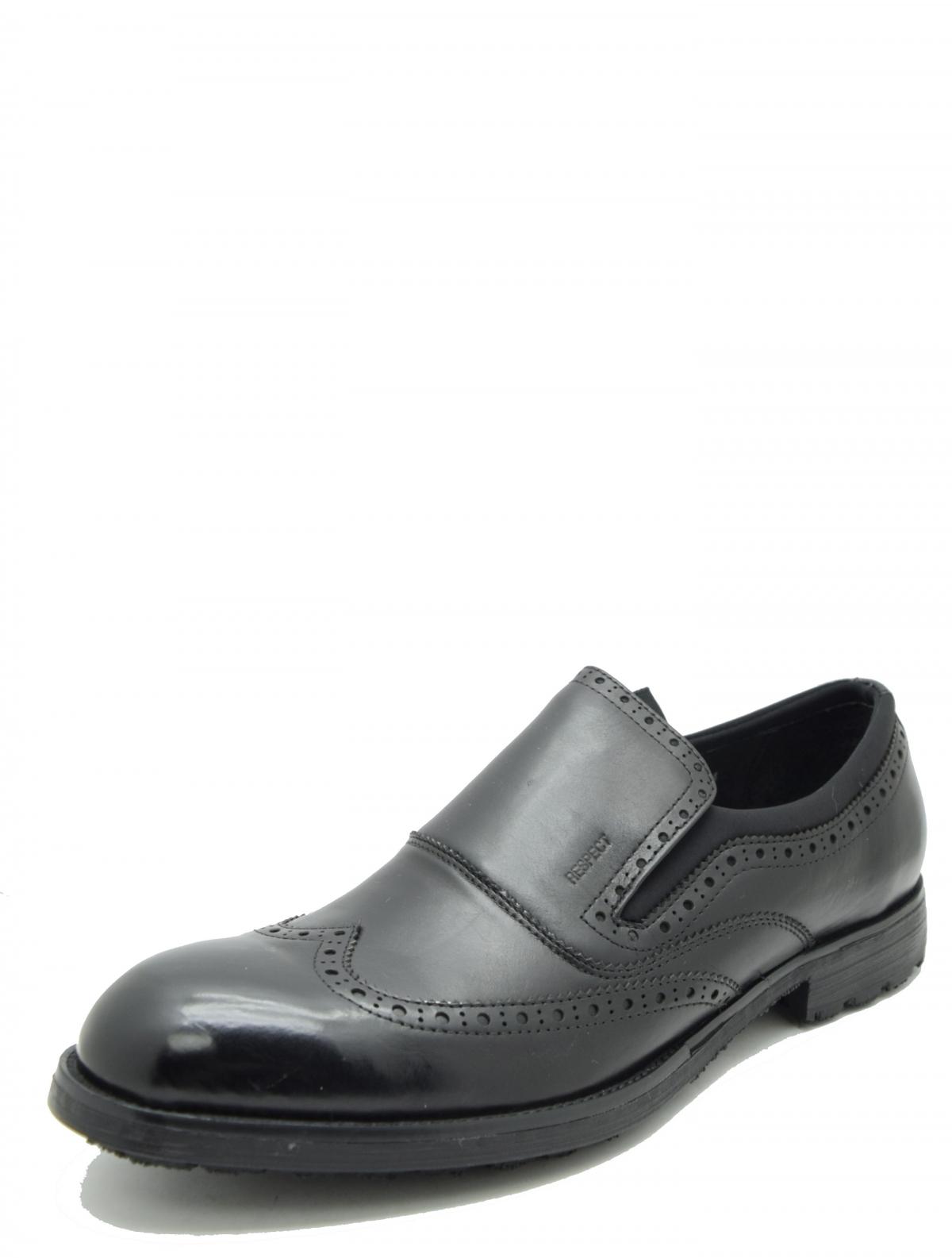 Respect VS83-111075 мужские туфли