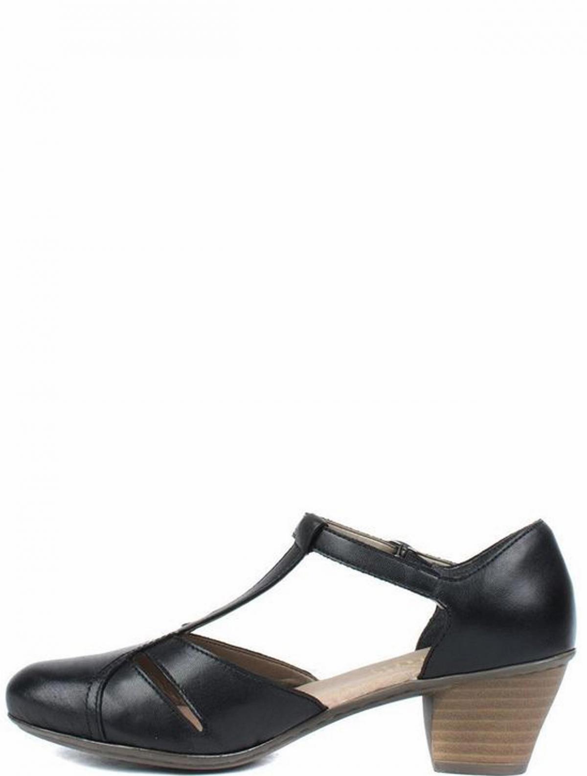 Rieker 45054-00 женские туфли