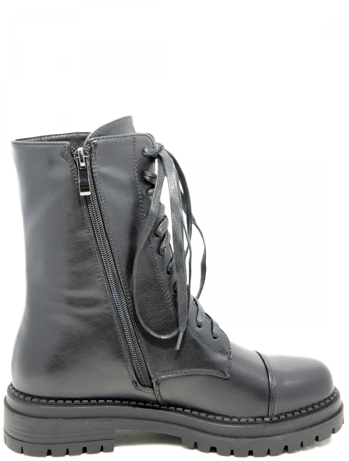 Admlis 9910 женские ботинки