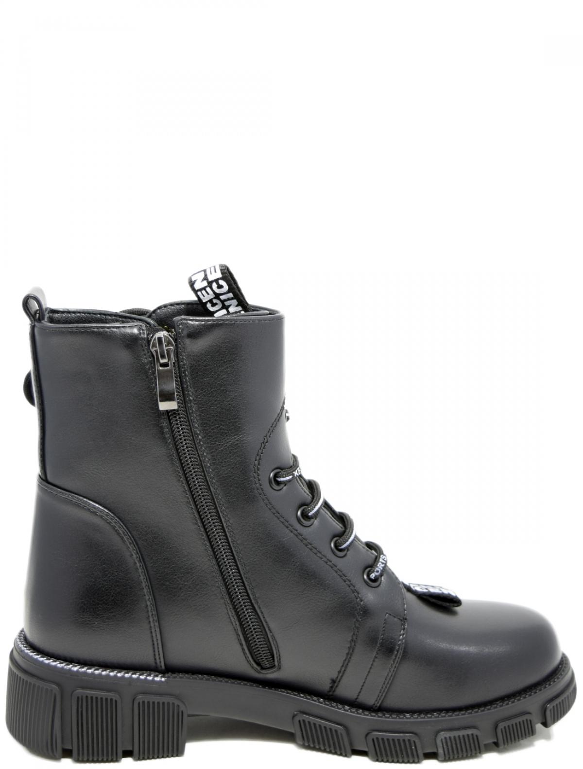 Admlis 7362 женские ботинки