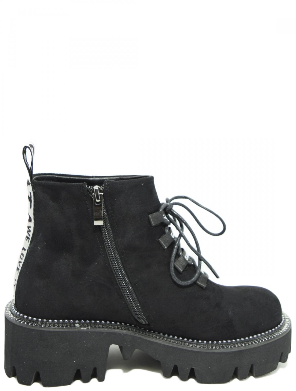 Admlis H901 женские ботинки