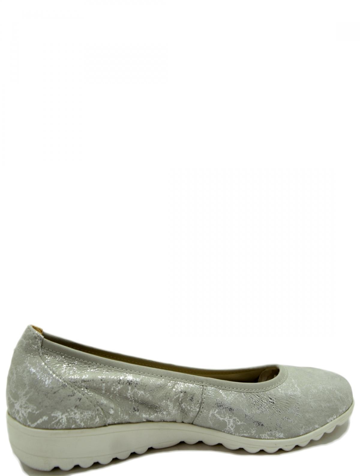 Caprice 9-22161-24-245 женские балетки
