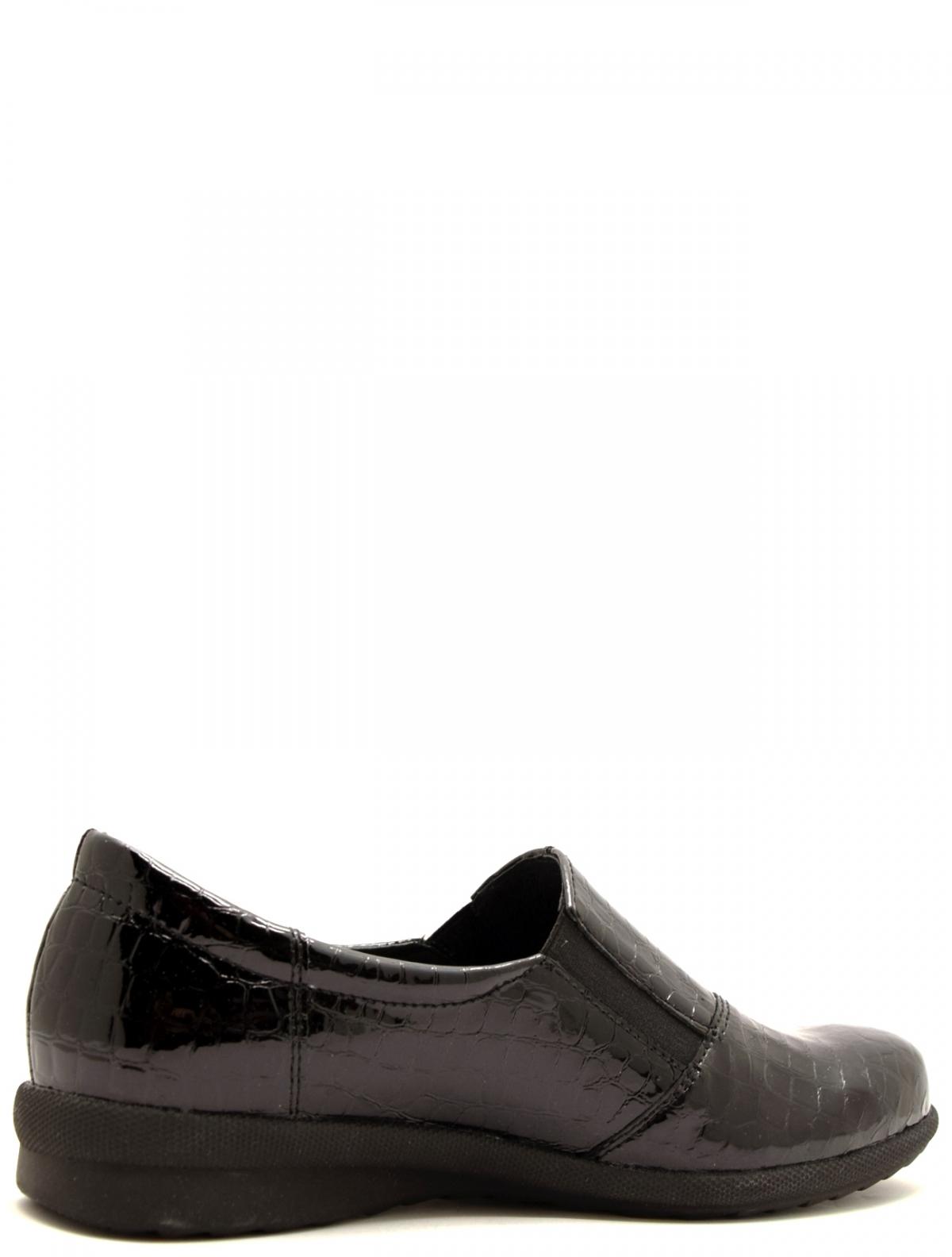 Marko 131252 женские туфли