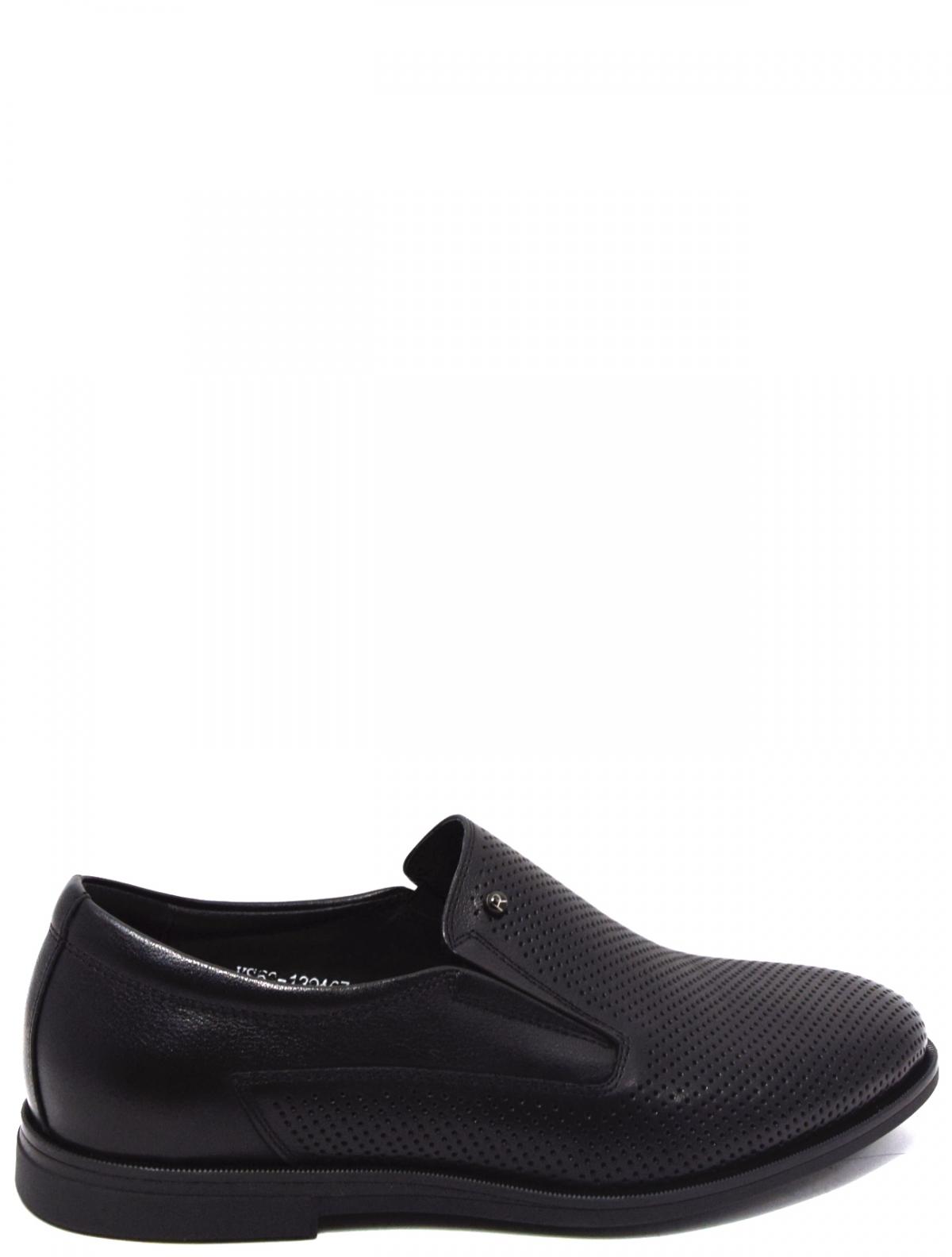 Respect VS63-139467 мужские туфли