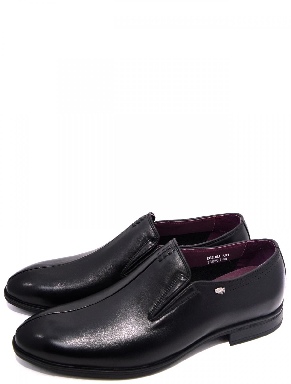 Roscote K6206J-A01T3630H мужские туфли