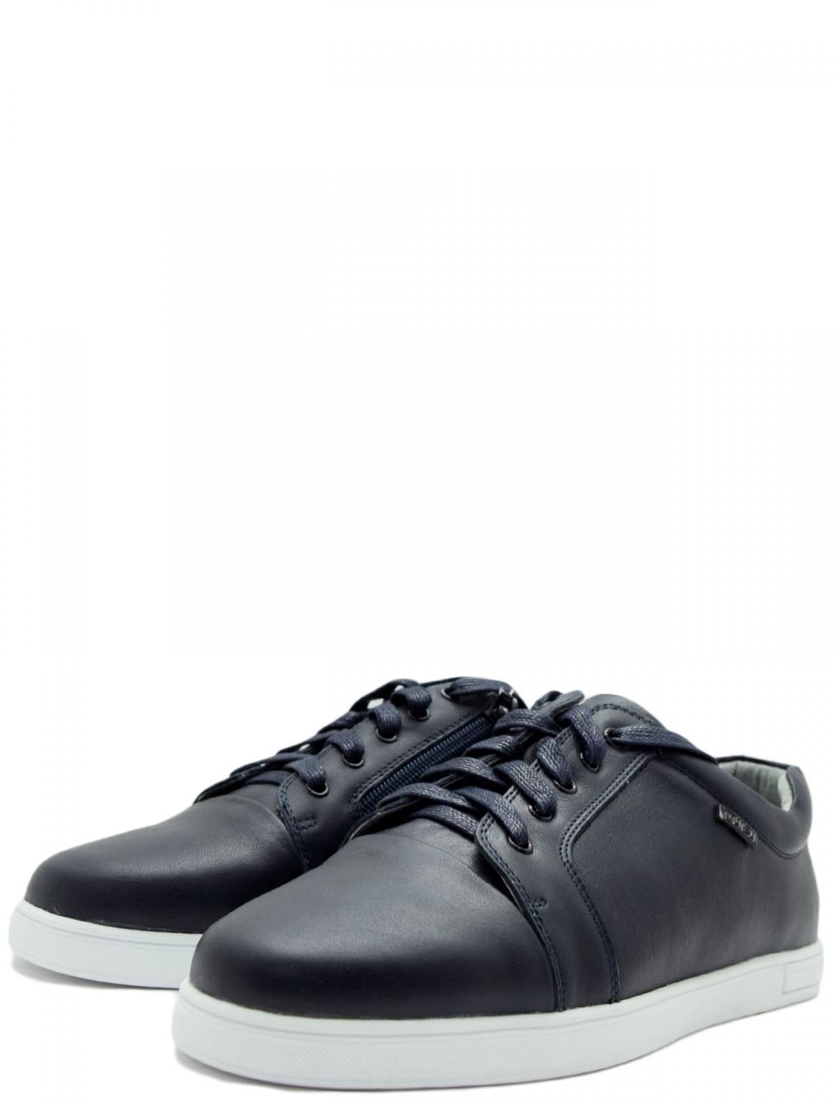 Mursu 217133 туфли для мальчика
