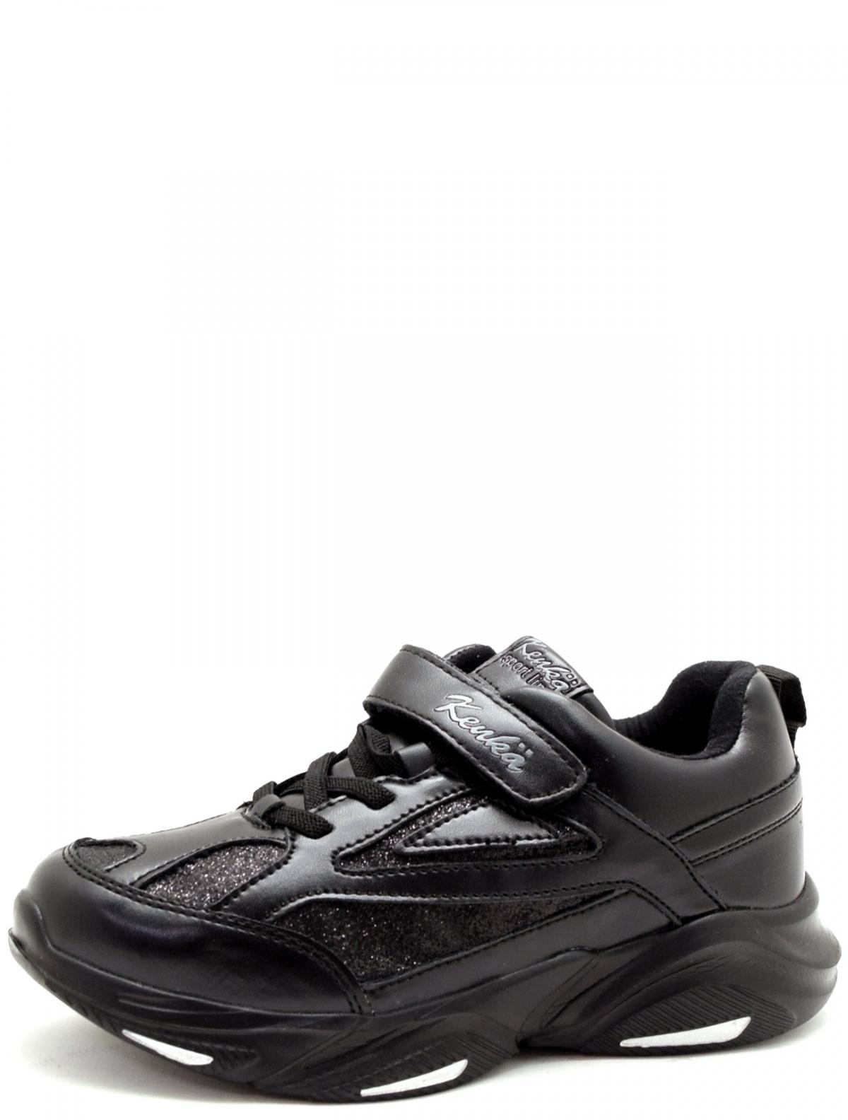 Kenka EYT-19136 кроссовки для девочки