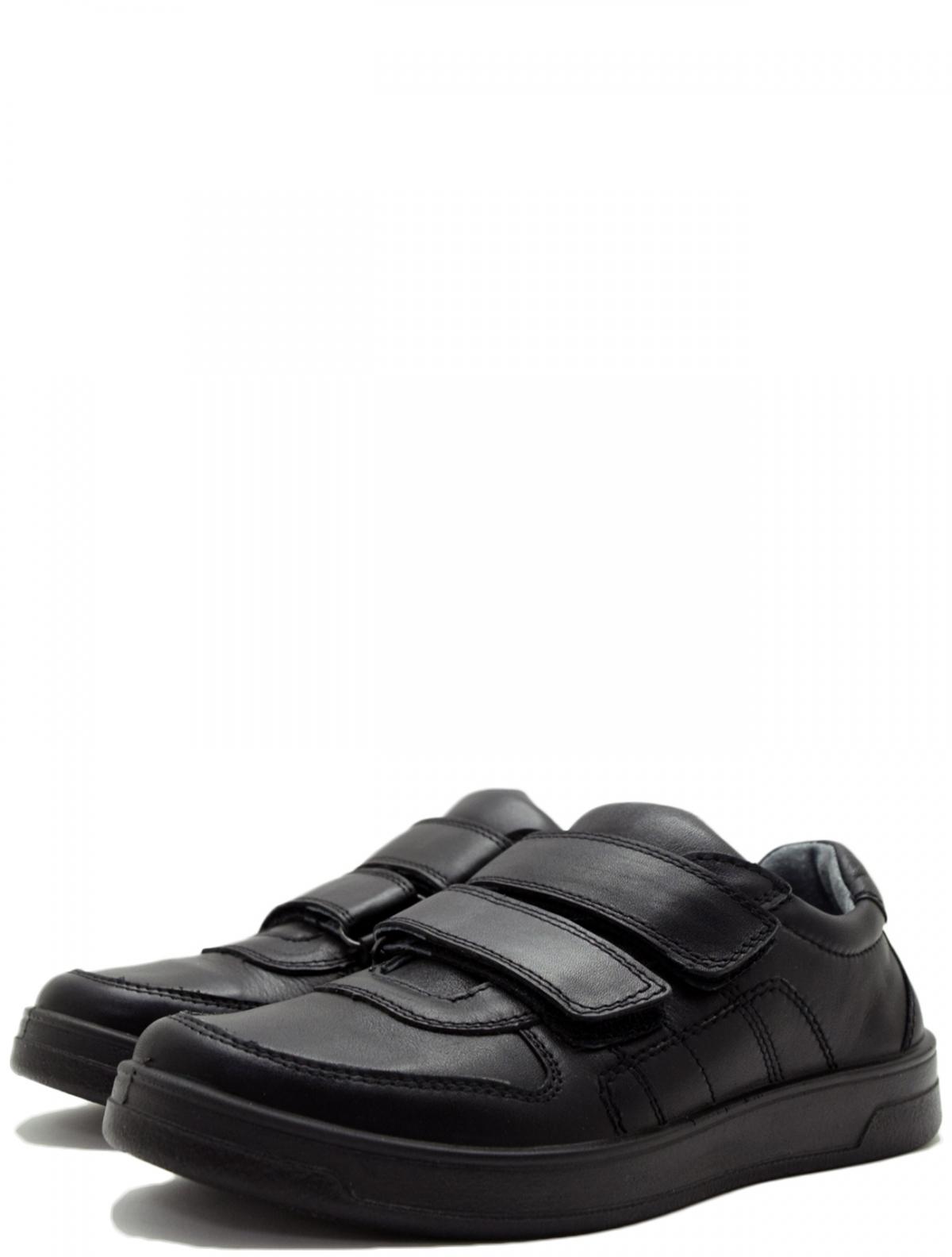 Kenka 2030-11 туфли для мальчика