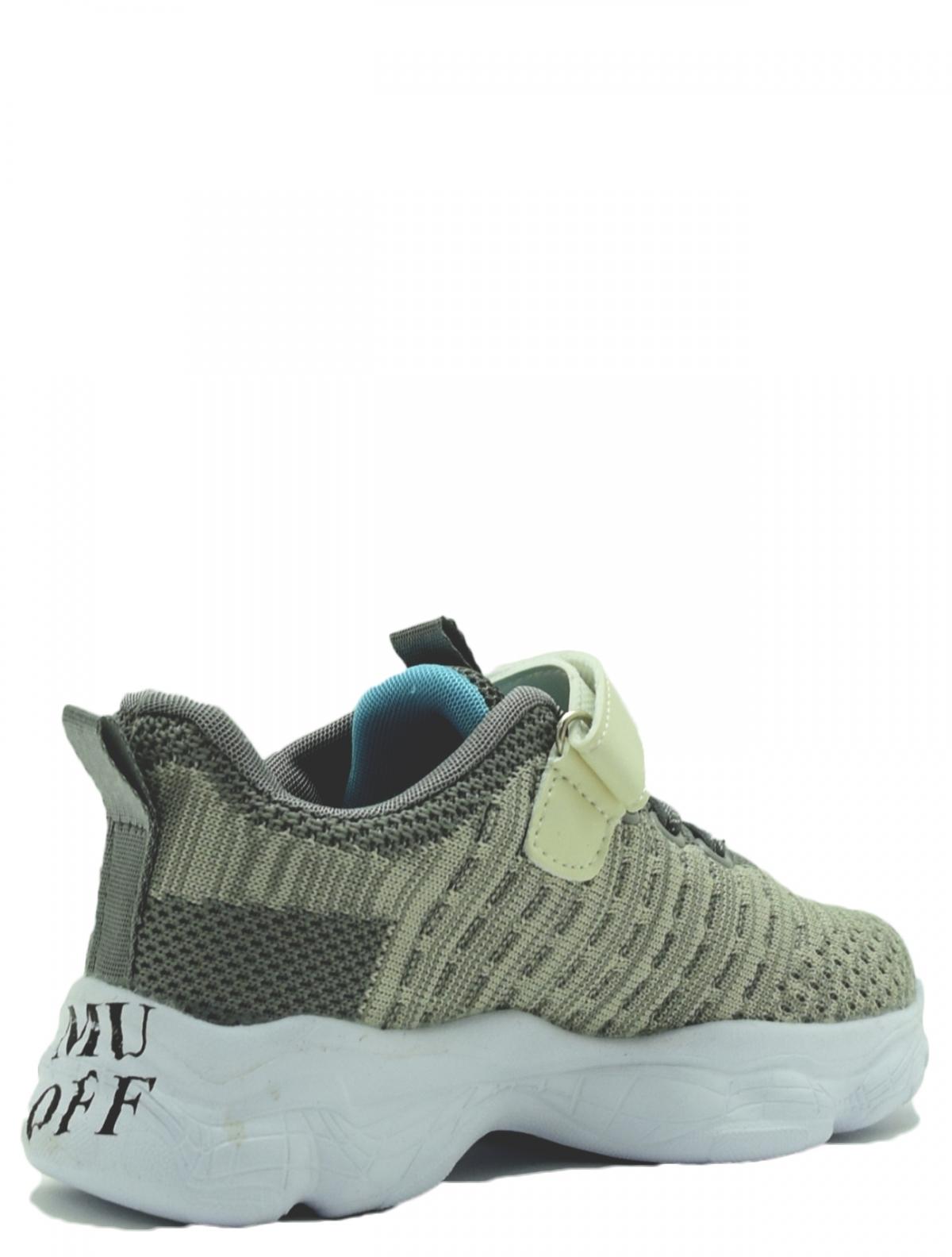 Adonis OK20-26 кроссовки для девочки