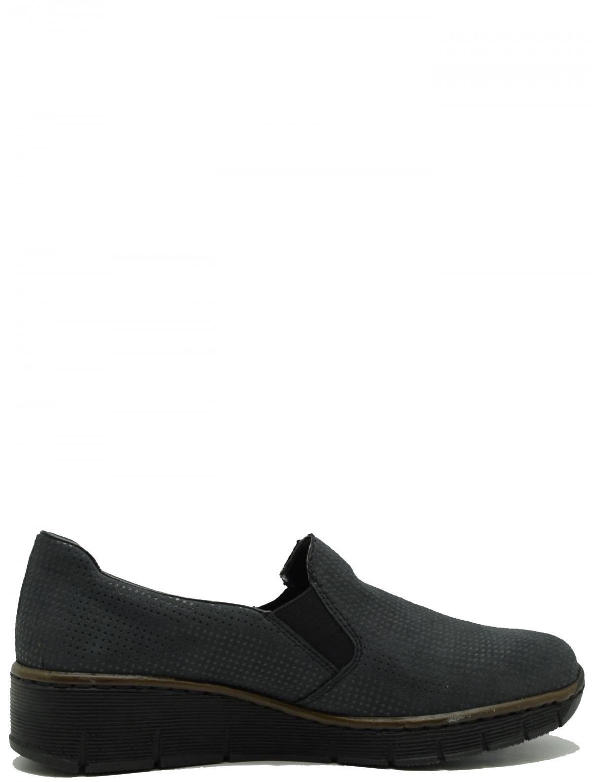 Rieker 53766-17 женские туфли