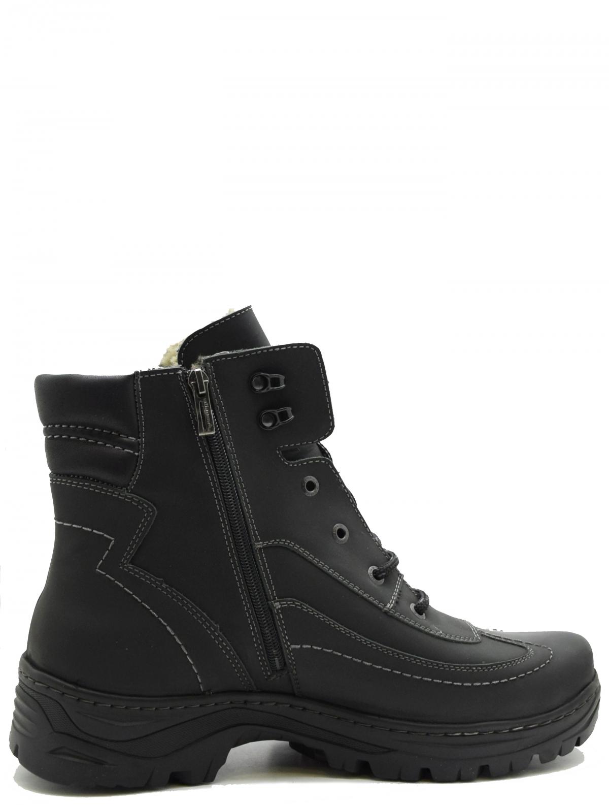 Burgerschuhe 82285 мужские ботинки