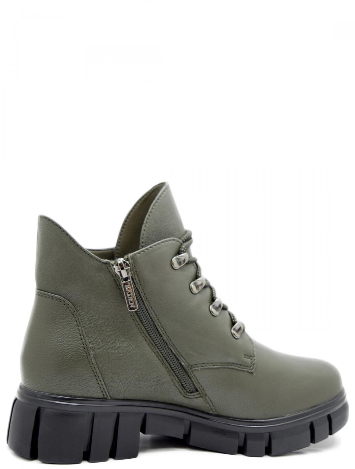 Baden C095-031 женские ботинки