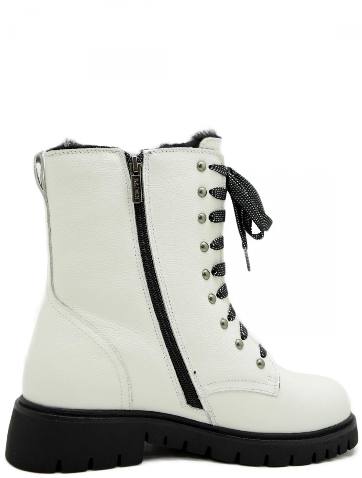 Baden P263-031 женские ботинки
