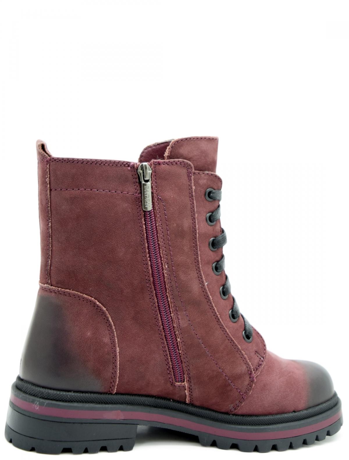 Baden U146-011 женские ботинки