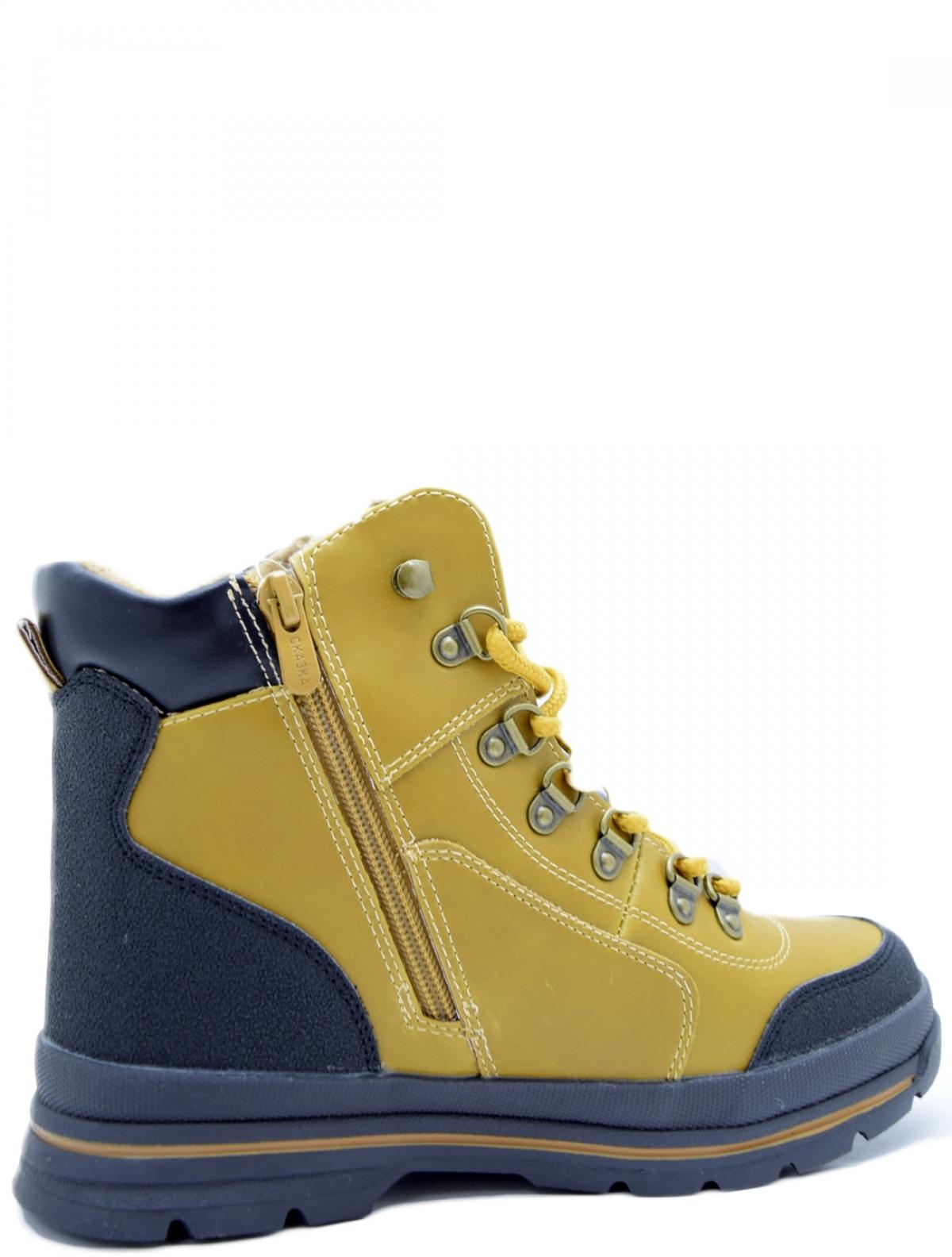 Сказка R876038351-12 детские ботинки