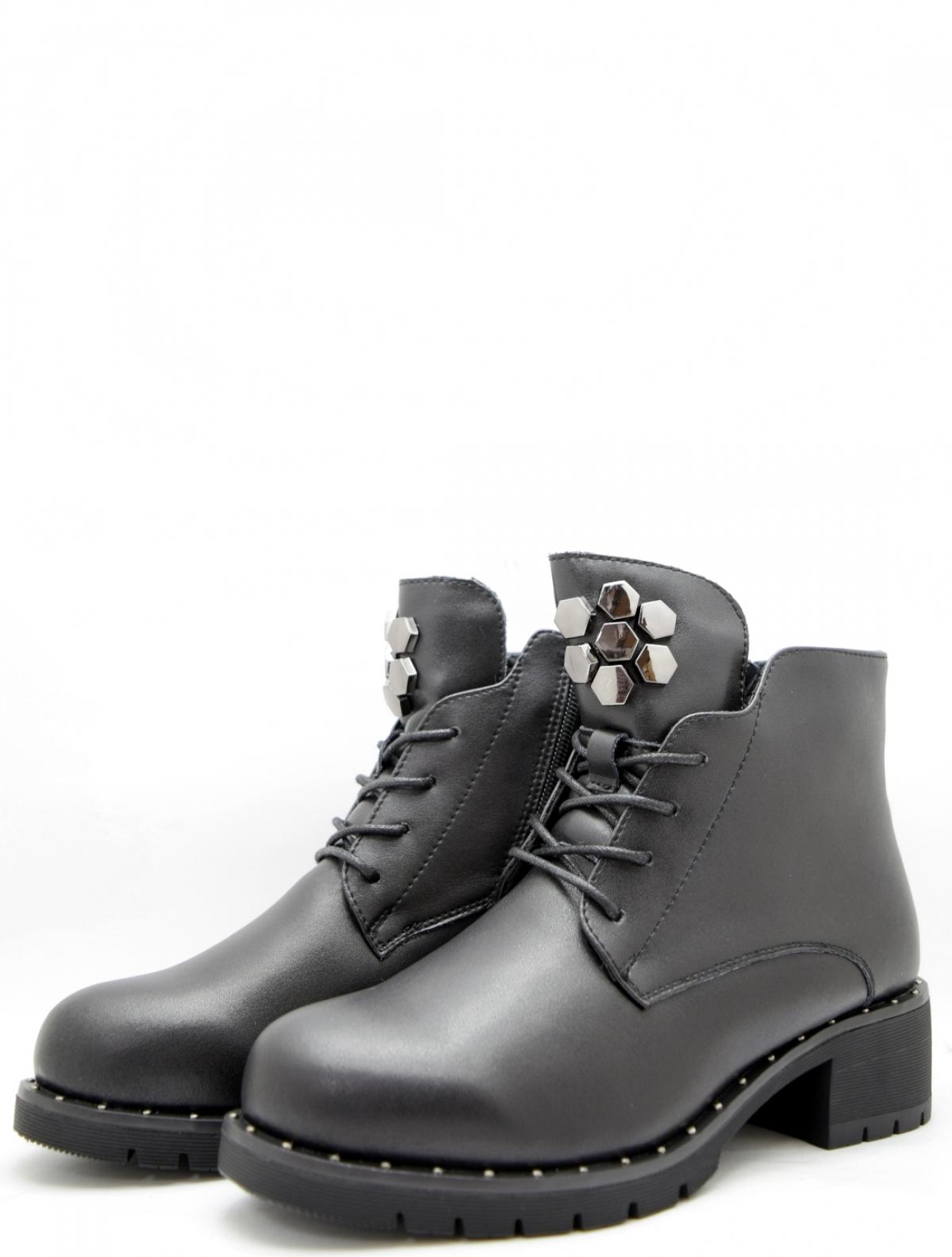 Baden DE020-011 женские ботинки