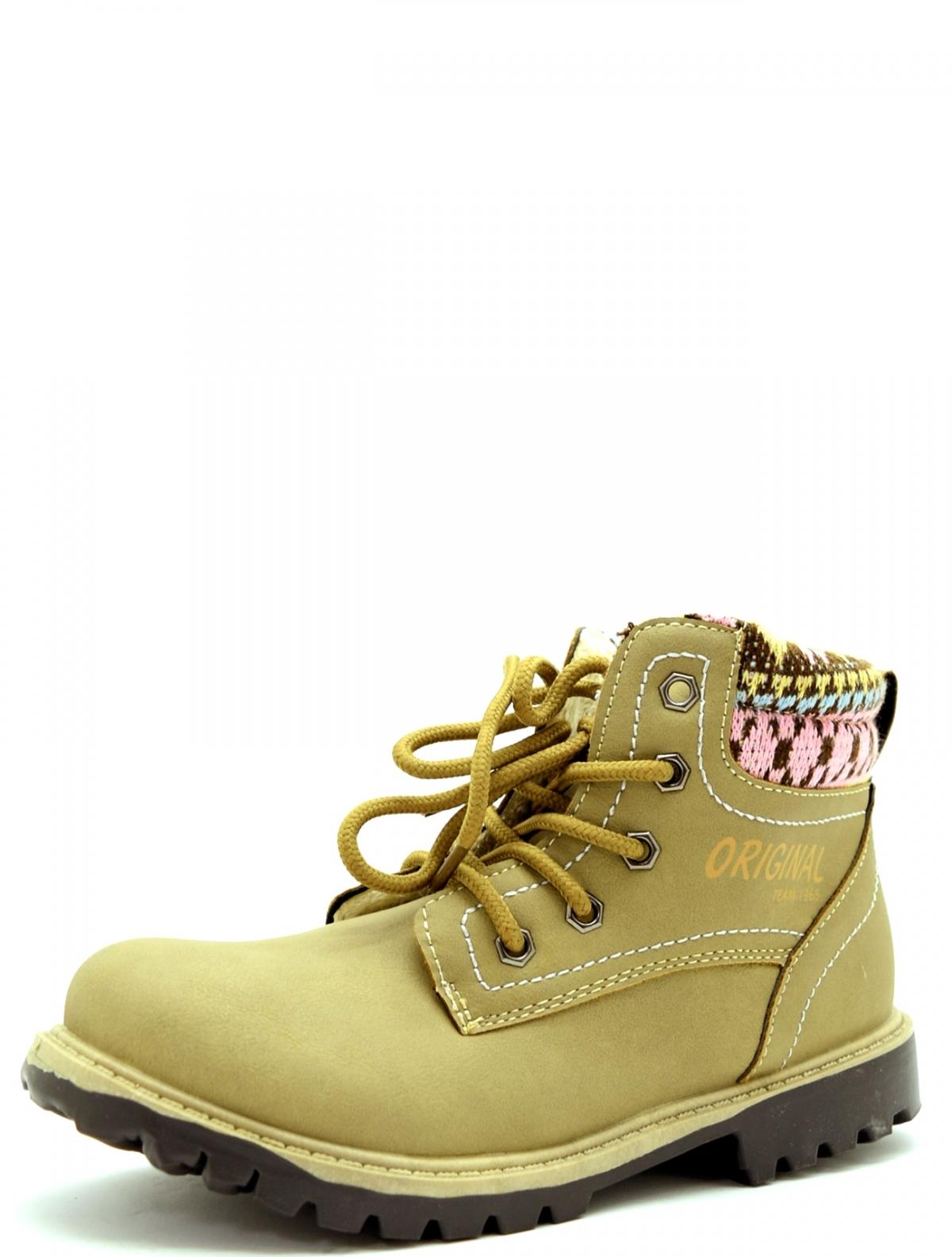 1111-78-1 ботинки для девочки