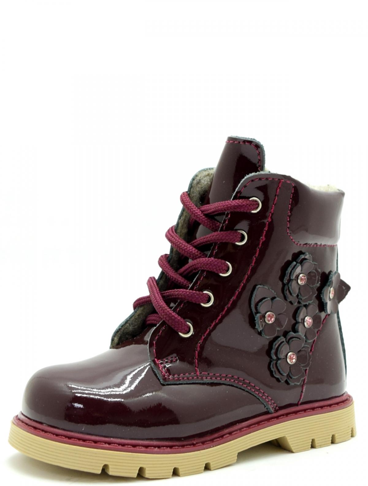 352068-32 ботинки для девочки
