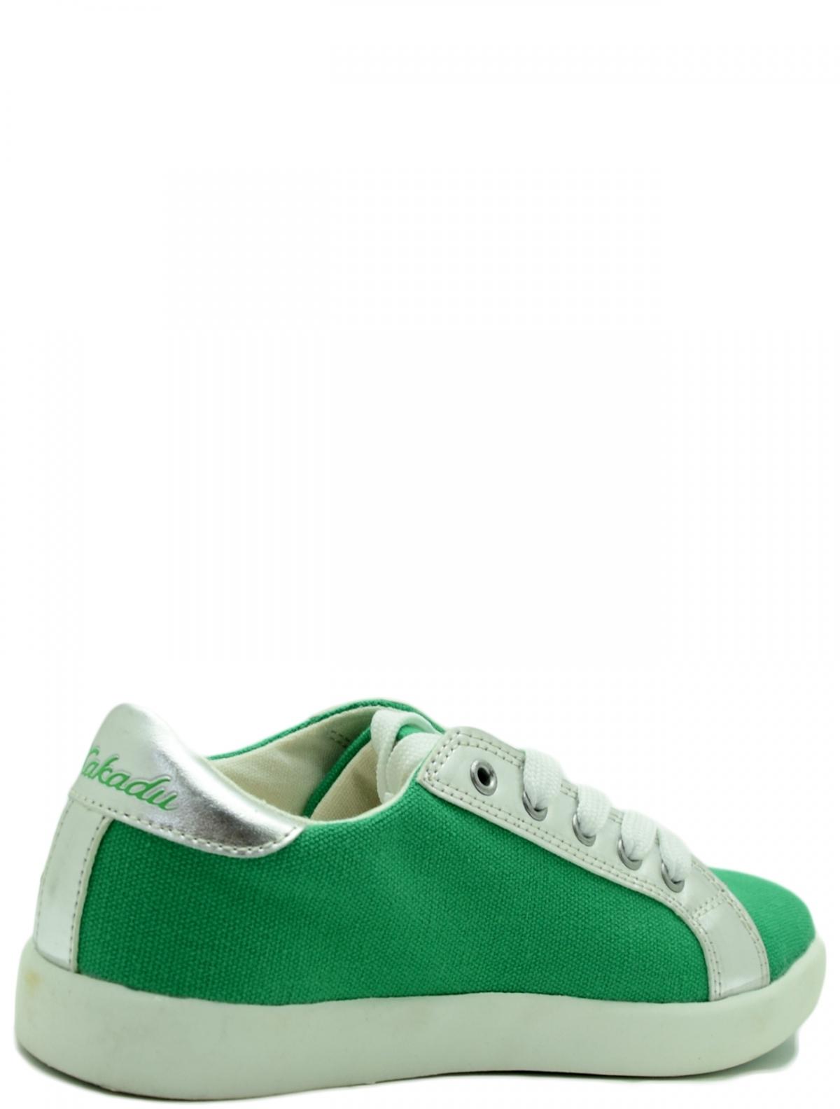 5051C кроссовки для девочки