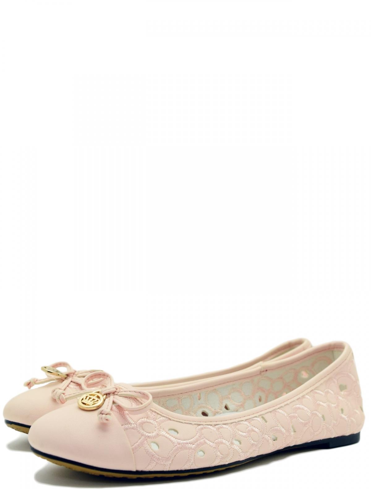 557157/06-03K балетки для девочки