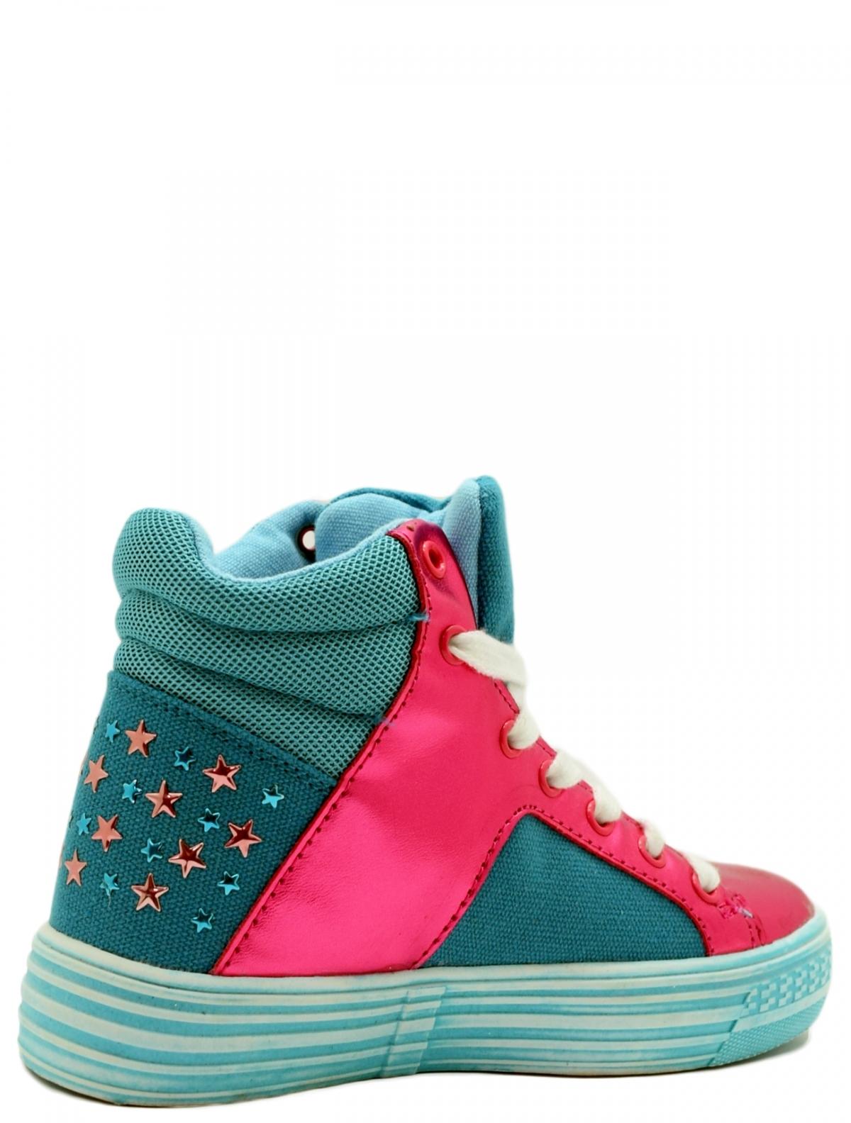 5056C кроссовки для девочки