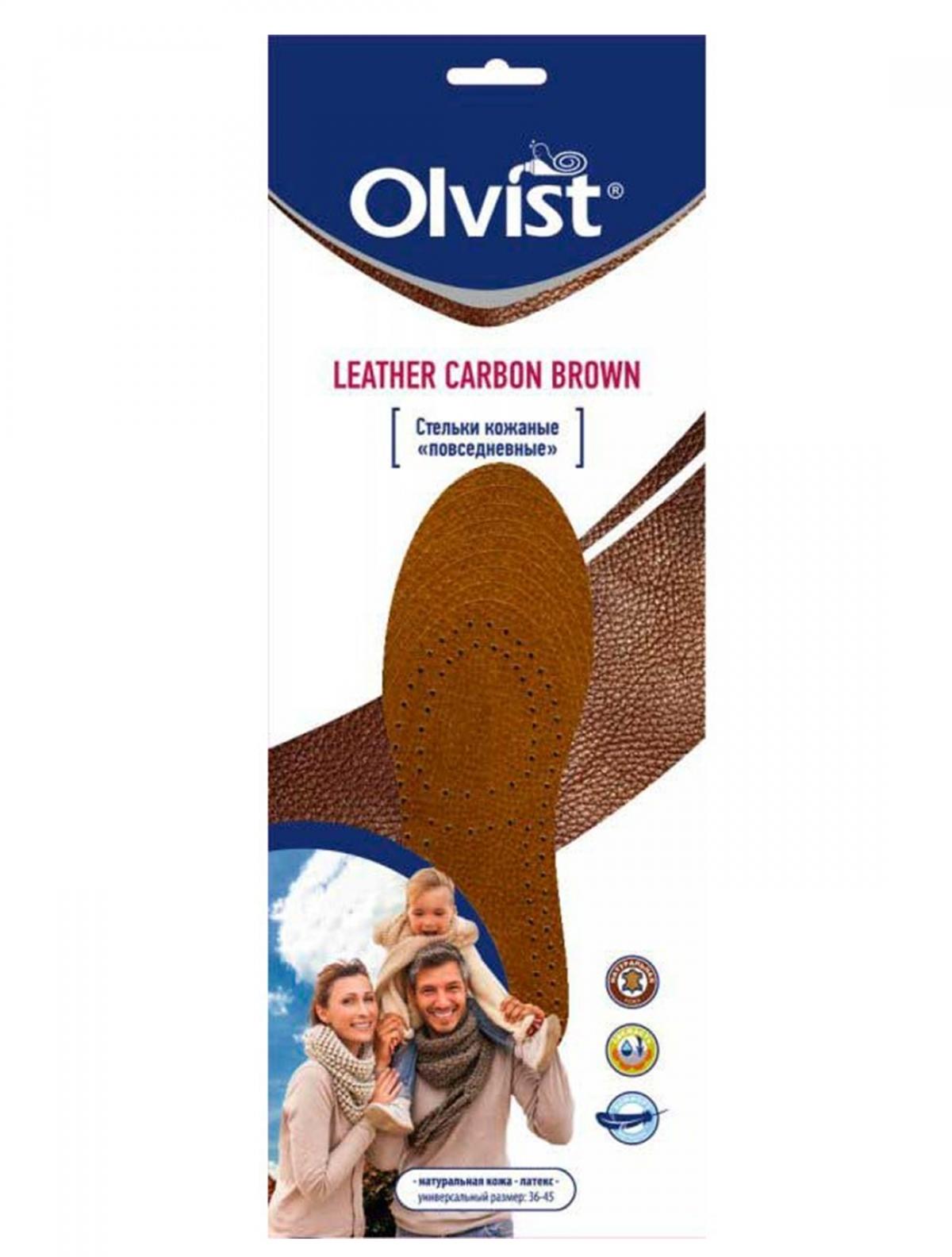Olvist 222-2024 стельки кожаные