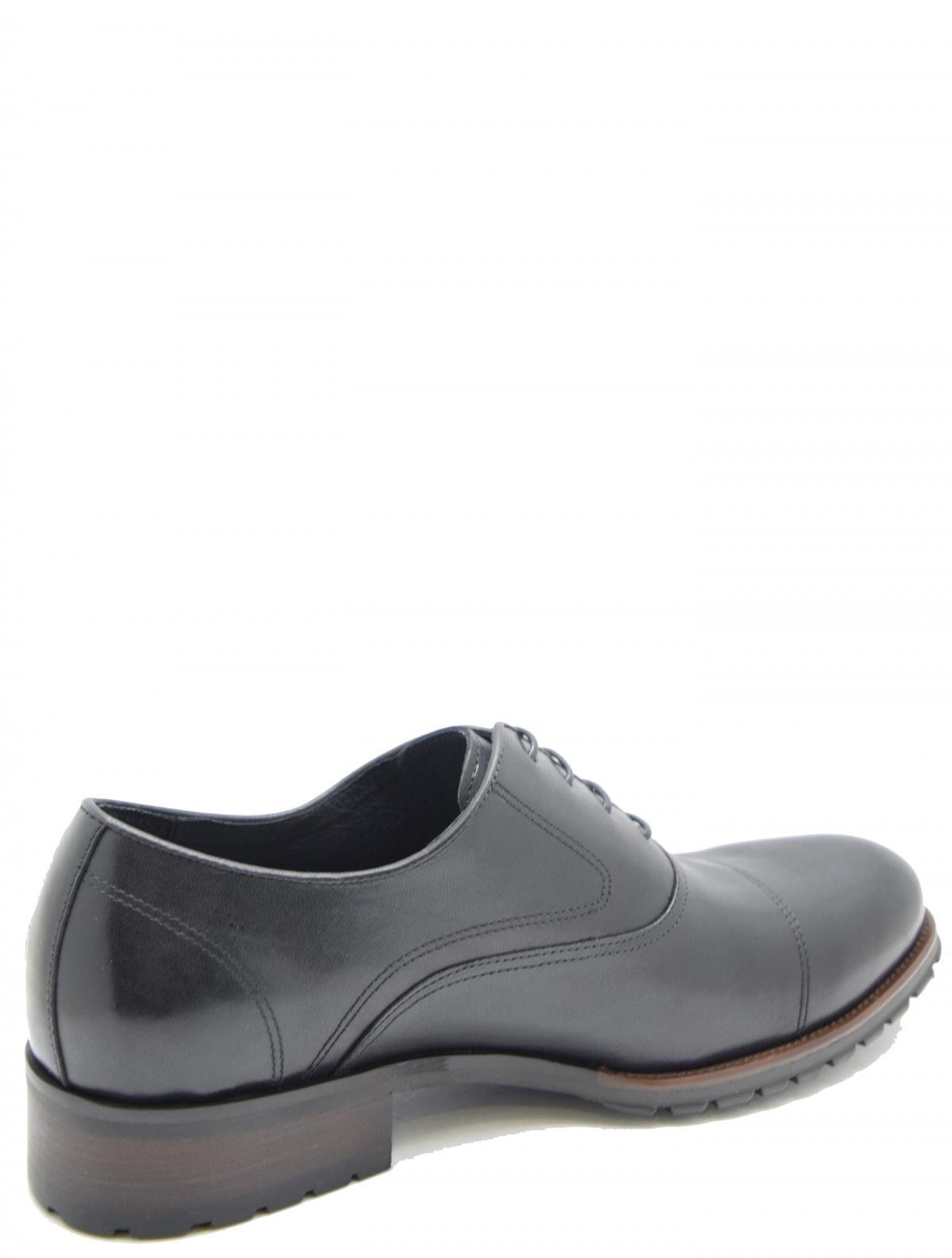 Roscote A186-D9-SW3-T1840 мужские туфли