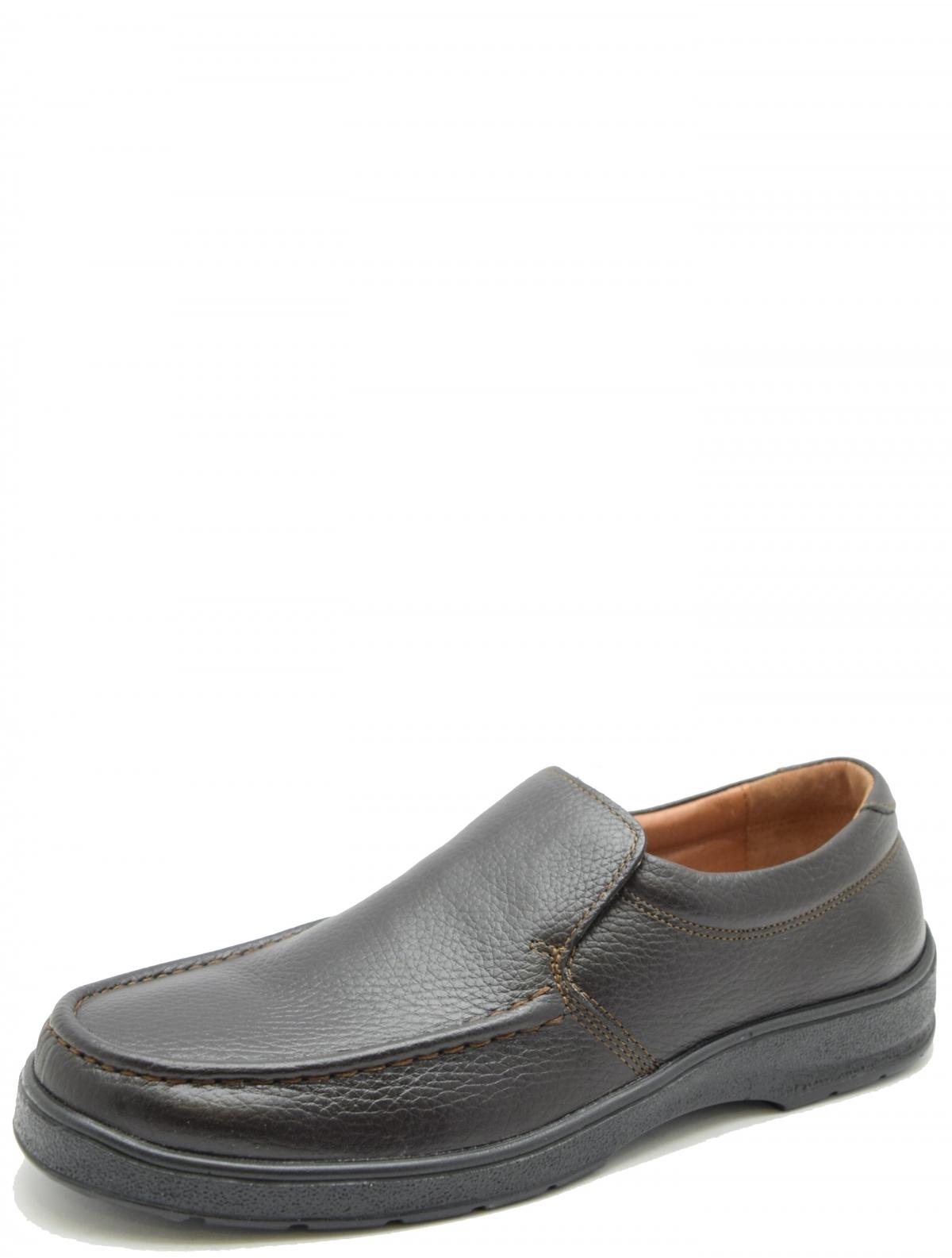 Bossner 2-305-301 мужские туфли
