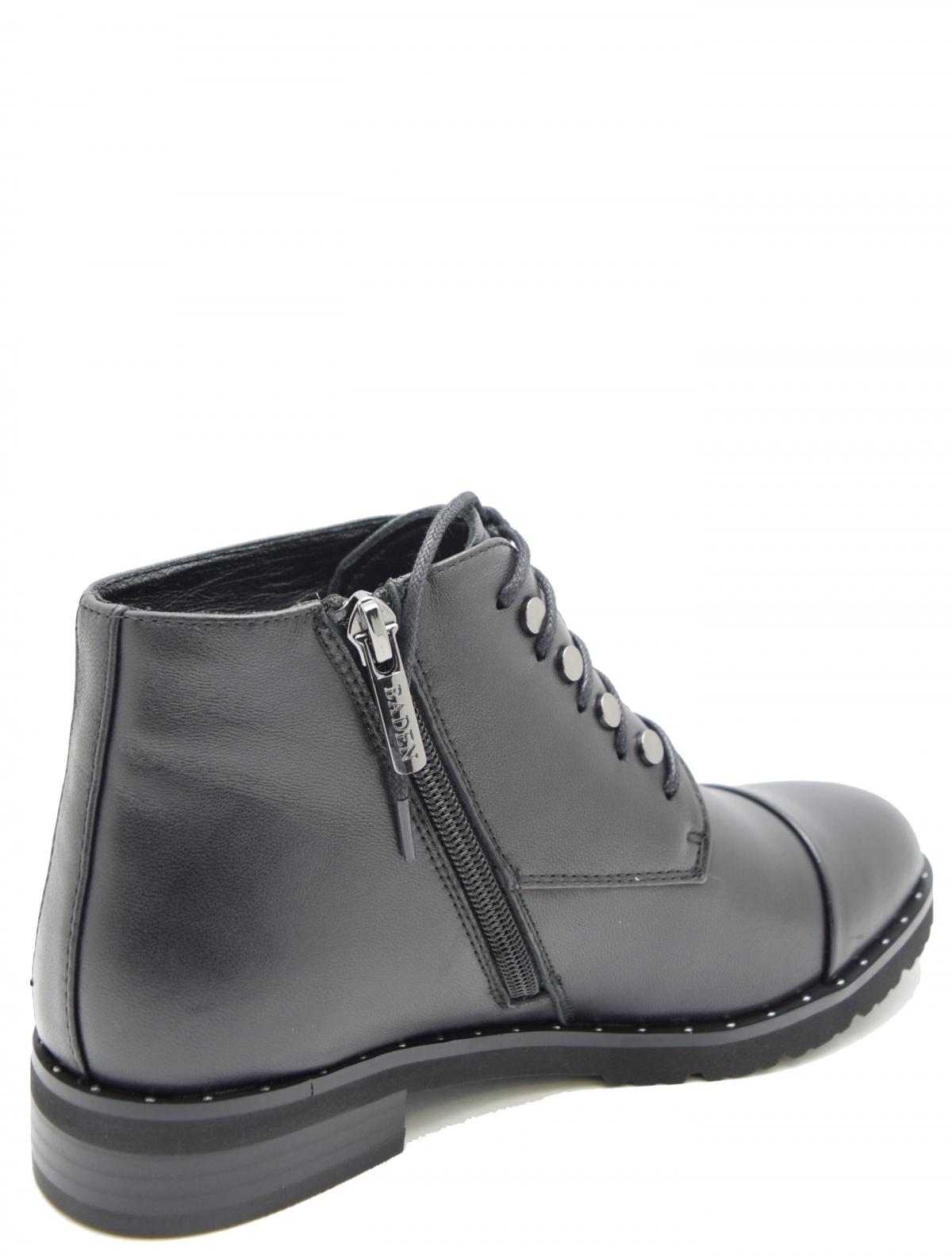 Baden MJ014-010 женские ботинки