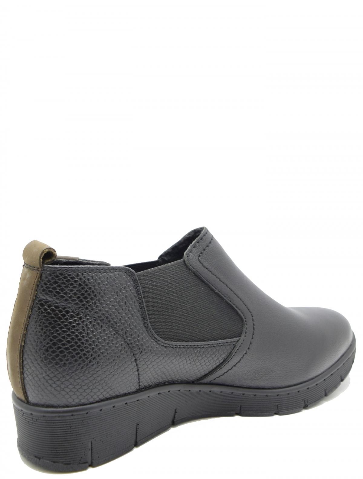 Baden KH094-030 женские ботинки