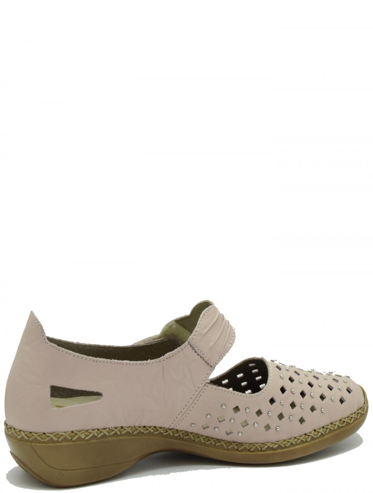 Rieker 413G9-31 женские туфли