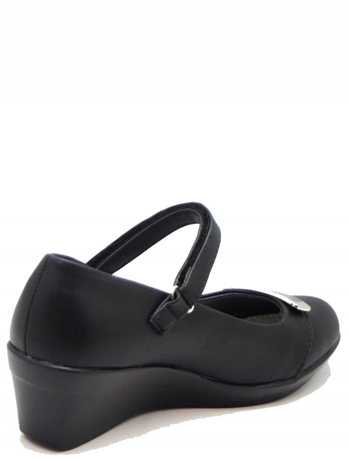 R561914606-DA туфли для девочки