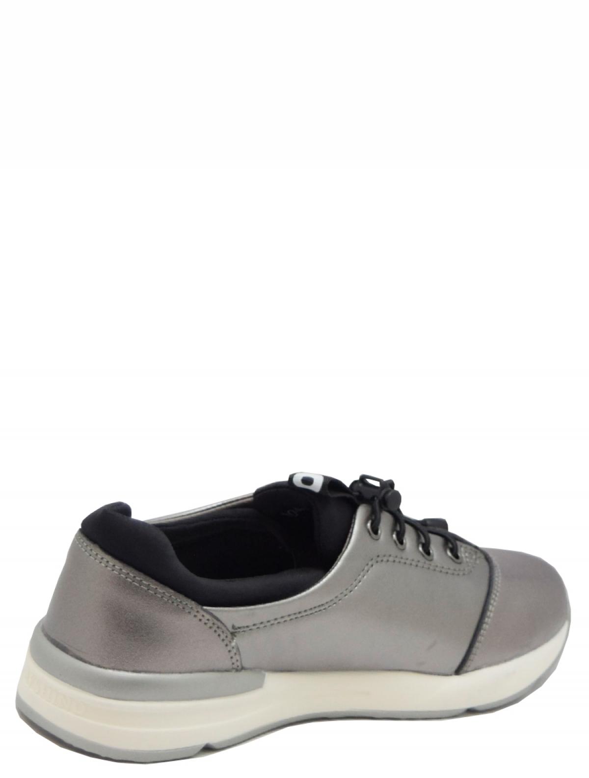 A-B04-78-B кроссовки для девочки