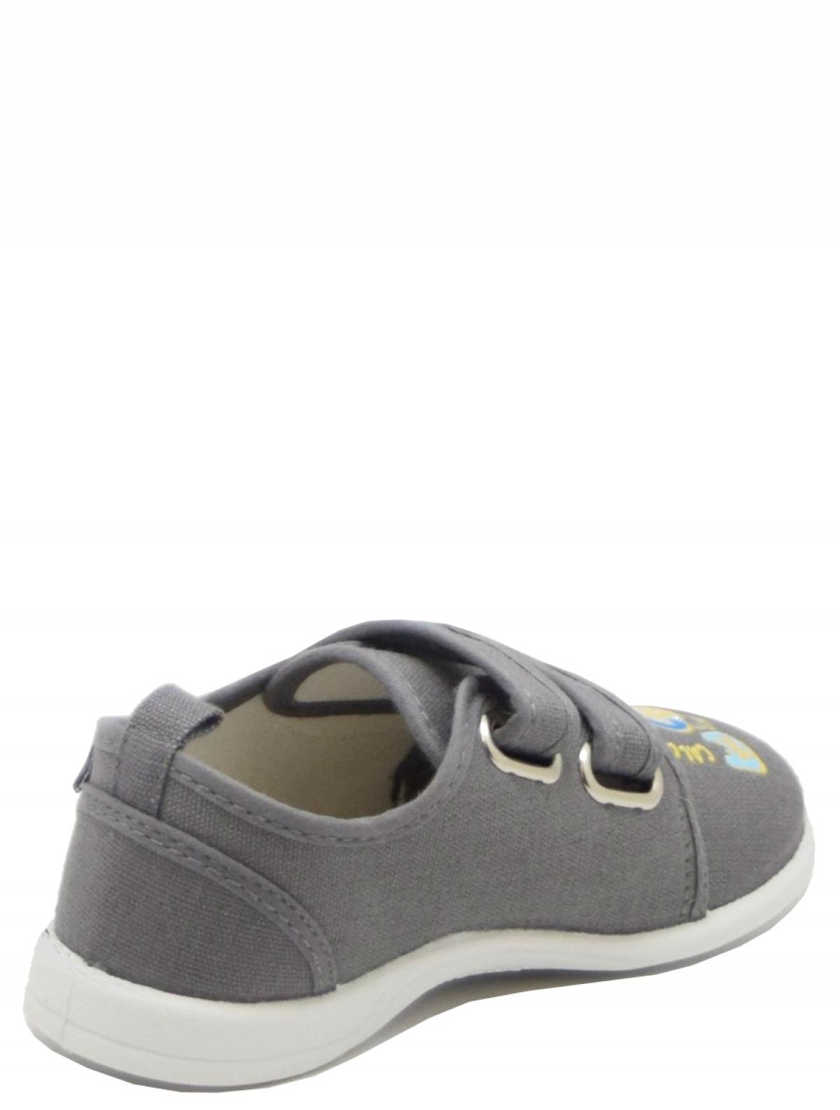 Котофей 131122-12 детские туфли
